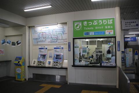 karasaki_window_kenbaiki