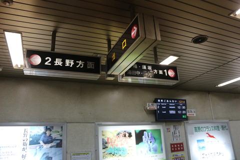 shiyakushomae_kanban