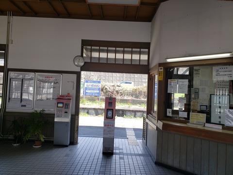 michinoo_kaisatsu