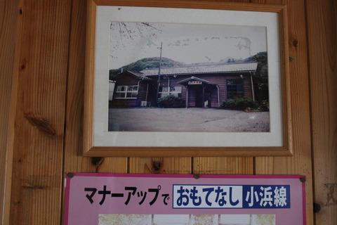 awano_mukashi