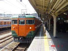 kyoto_home3_forNagahara