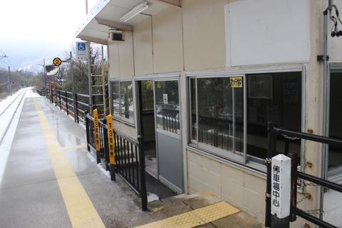 nishitsuruga_waitingroom