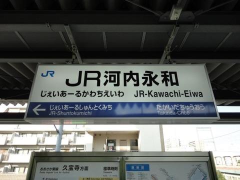 JRkawachieiwa_