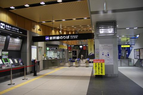 kurobeunazukionsen_kaisatsu