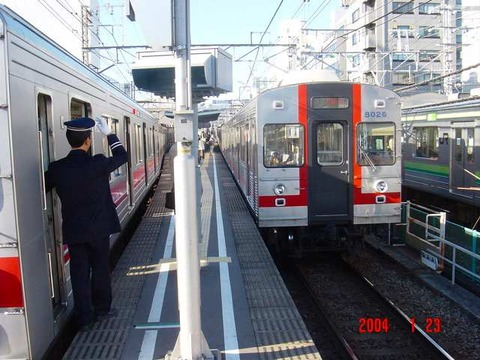 takashimacho_home1_forSakuragicho_8026