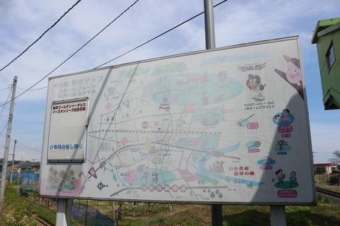 uzennagasaki_map