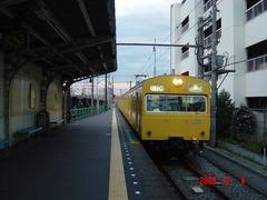 ogimachi_home_forOgimachi