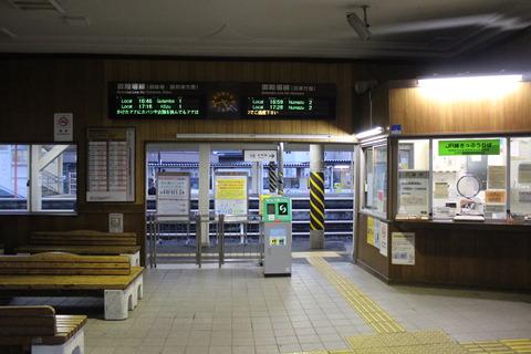 susono_omote_kaisatsu