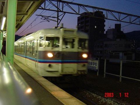 yokogawa_home3