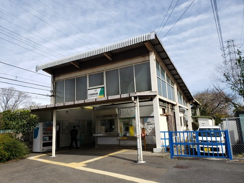 kawasakishimmachi_ekisya