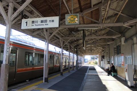 ushikubo_yane