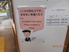 awaikeda_info3