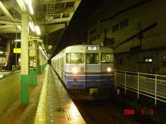 Nagaoka_home5_forEchigonakazato