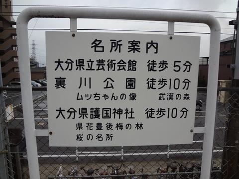 maki_meisho