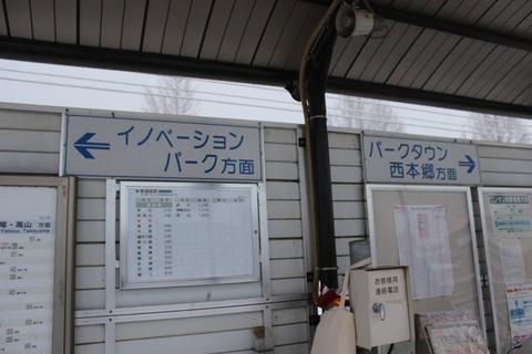 fuchuusaka_info