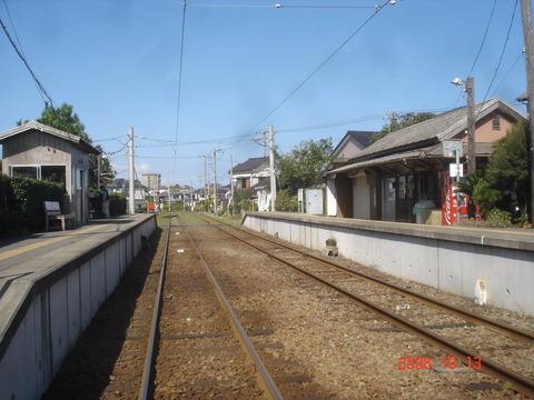 kasakamikurohae_konai