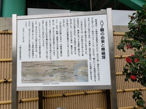 hatchonawate_yurai