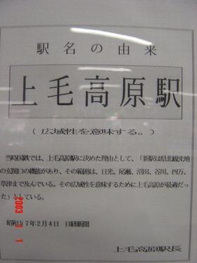 jomokogen_yurai