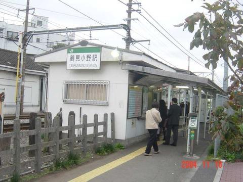 tsurumiono_forTsurumi_exit