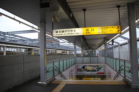 kachigawa_kaidan