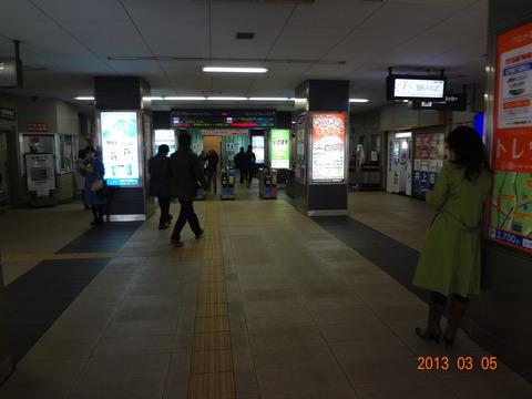 okurayama_kaisatsu