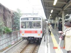 yukigayaotsuka_home1