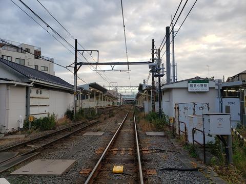 tsurumiono_konai