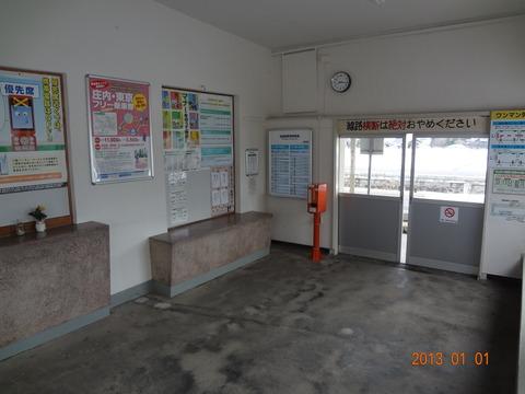 higashisakata_waitingroom