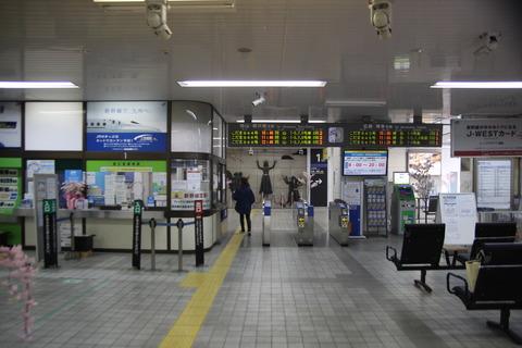 shinonomichi_kaisatsu