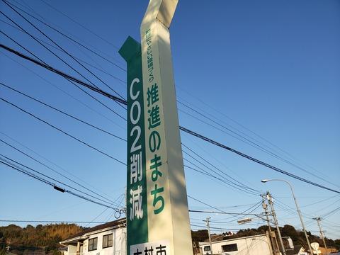 iwamatsu_yokoso