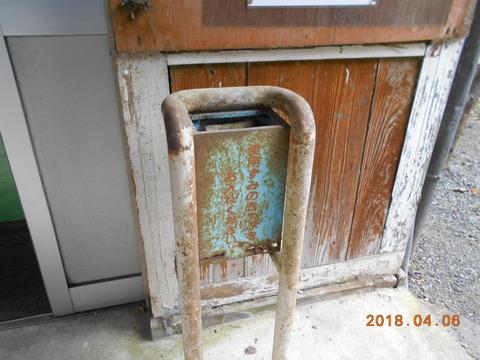 tsubojiri_ticketbox