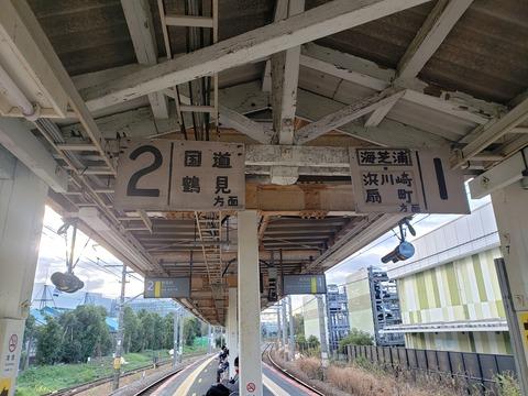 bentenbashi_forkanban