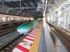 okutsugaruimabetsu_home12_forShinhakodatehokuto