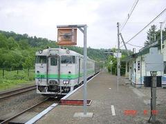 midori_home1_1