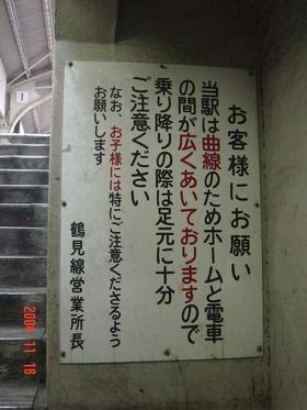 kokudo_info1