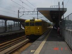 kaminocho_home1_forOkayama