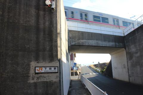 shimoji_entrance