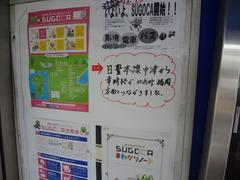 maki_poster3