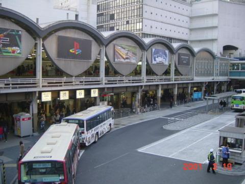 shibuya_east