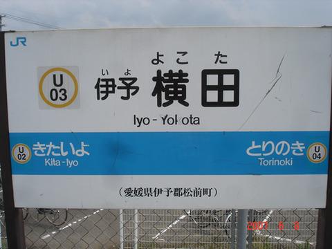 iyoyokota