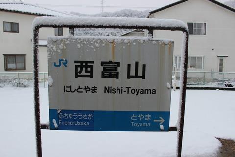 nishitoyama