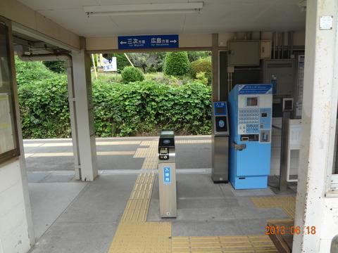 hesaka_kaisatsu