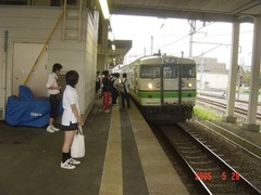 muikamachi_home3_forNagaoka