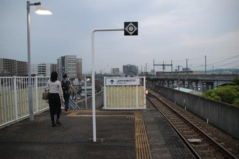 kachigawa_TKJ_exit_forJR