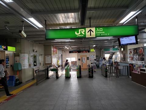 kitakogane_kaisatsu