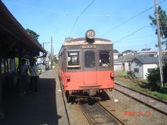 tokawa_home