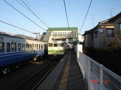 satsukino_home2_forNagaoka