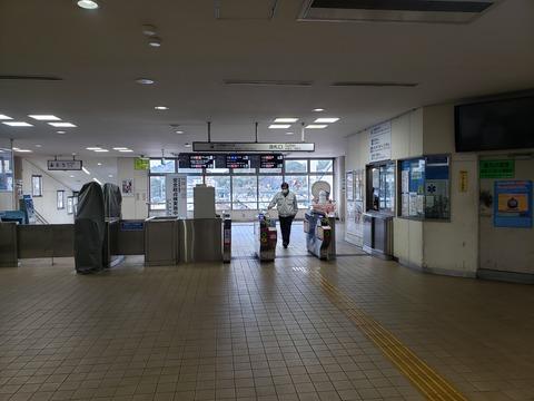 toba_kintetsu_kaisatsu