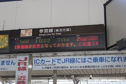 iseshi_info2