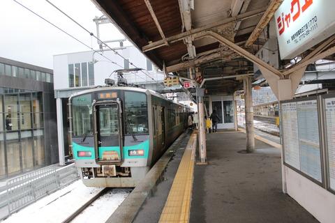 tsuruga_home1_forHigashimaizuru